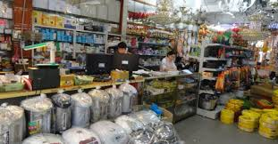 Chuyển shop/cửa hàng